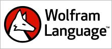 ภาษาวุลแฟรม วอลแฟรม โวลแฟรม
